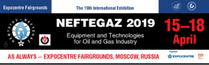 Experts of P2T Engineering LLC visited main oil and gas exhibitions.